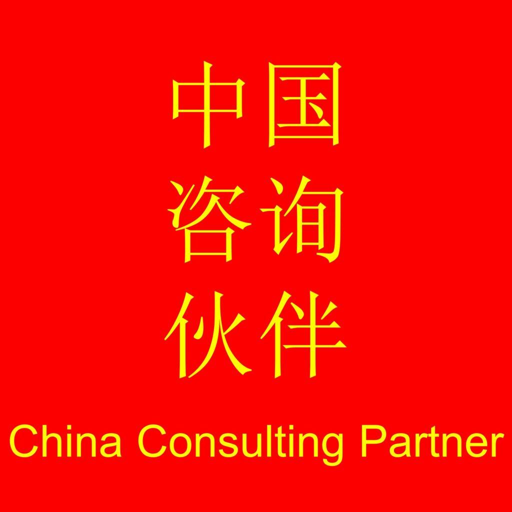 China-Consulting-Partner.com
